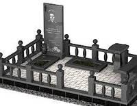 Памятники из гранита для одного (Образец №194)