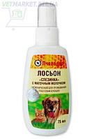 Слезинка лосьон гигиенический с маточным молочком  для глаз собак и кошек 50 мл, Пчелодар