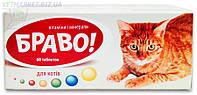 Браво витамины и минералы для котов, 60 табл., Артериум