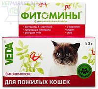 Фитомины для пожилых кошек, 100 табл., Веда
