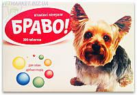 Браво витамины и минералы для собак мелких пород, 300 таб., Артериум