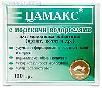 Цамакс с морскими водорослями для домашних животных, 100 гр