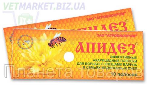 Апидез для лечения и профилактики варроатоза пчел, 10 полосок, Агробиопром - Планета товаров в Харькове