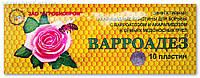 Варроадез акарицидные полоски для лечения варроатоза и акарапидоза пчел, 10 полосок, Агробиопром