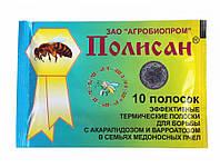 Полисан для лечения варроатоза и акарапидоза пчел, 10 полосок, Агробиопром