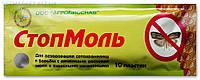 Стопмоль для дезодорации сотохранилищ и борьбы с личинками восковой моли, 10 пластин, Агробиопром