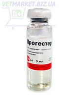 Прогестерон 2,5% 5 мл