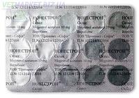 Ноноэстрон, 15 табл., Примавет-София, Болгария