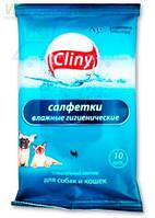 Cliny (Клини) Влажные гигиенические салфетки для собак и кошек, 10 шт., Экопром