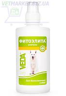 Фитоэлита шампунь для белоснежных собак, 220 мл, Веда