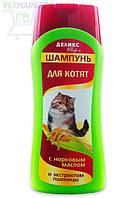Шампунь Деликс Шарм для котят с норковым маслом и экстрактом пшеницы, 250 мл