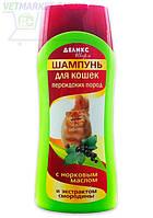 Шампунь Деликс Шарм для персидских пород кошек с норковым маслом и экстрактом смородины, 250 мл