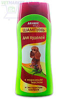 Шампунь Деликс Шарм для пуделей с норковым маслом и экстрактом шалфея, 250 мл