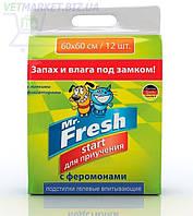 Mr. Fresh Start Подстилка для приучения к туалету , 60*60 см/12 шт, Экопром