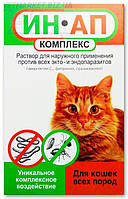 ИН-АП комплекс капли для кошек, 1 мл, Астрафарм