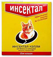 Инсектал капли от блох и клещей для кошек, защита до 1,5 мес., Экопром