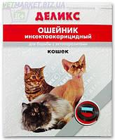 Ошейник от блох и клещей для кошек Деликс, 35 см