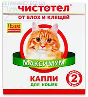 Чистотел Максимум Капли от блох и клещей для кошек, 2 пип. по 1 мл, защита до 2 мес., Экопром