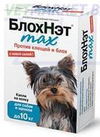 БлохНэт max против клещей и блох, капли для собак с массой тела до 10 кг