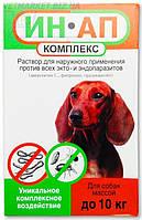 ИН-АП комплекс капли для собак и щенков до 10 кг, 1 мл, Астрафарм