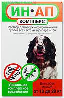 ИН-АП комплекс капли для собак от 10 до 20 кг, 2 мл, Астрафарм