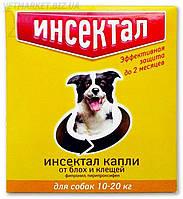 Инсектал капли от блох и клещей для собак весом от 10 до 20 кг, защита до 2 мес., Экопром