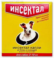 Инсектал капли от блох и клещей для собак весом от 2 до 10 кг, защита до 2 мес., Экопром