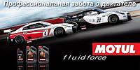 """Масло """"MOTUL"""" для 4-х тактных двигателей минеральное 852641/ATV-UTV 4T 10W40 (4L)/105879"""