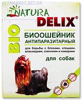 Ошейник Natura Delix Bio (Натура Деликс Био) от блох и клещей для собак, 65 см