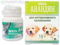 Мазь Анандин для лечения кожных поражений у животных, 10 г, Медитэр
