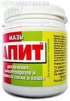 Мазь Апит для лечения саркоптоидозов и демодекоза собак и кошек, фл. 40 г, Апитокс