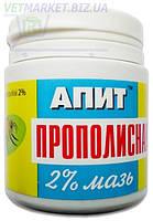 Мазь Апит прополисная 2%, фл. 40 г, Апитокс