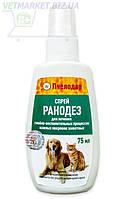Спрей Ранодез для лечения гнойно-воспалительных процессов кожных покровов животных, 75 мл, Пчелодар