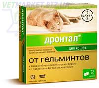 Drontal (Дронтал) таблетки от гельминтов для кошек, 1 таб./4кг, Bayer (Байер)