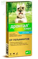 Drontal (Дронтал) плюс таблетки от гельминтов для собак 1 таб., Bayer (Байер)