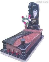 Пам'ятники ганитные одинарні (Зразки №206)