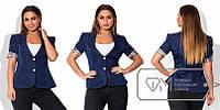 Женский пиджак большого размера с короткими рукавами ФМ Одесса