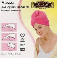 Чалма-полотенце для сушки волос 23х65см Zastelli