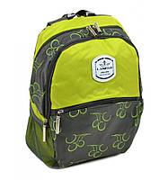 """Компактный рюкзак для города """"Lanpad"""" лимонный, фото 1"""