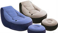 Надувное кресло спуфиком  Intex  68564 (99x130x76 см) + пуфик