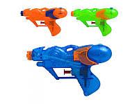 Детский водяной пистолет M 0869 U/R, 3 цвета
