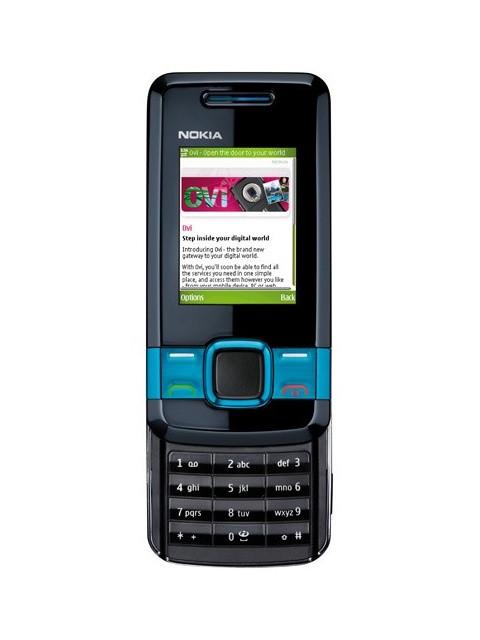 Nokia 7100 Supernova, фото 1