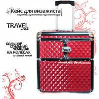 Большой тревел-чемодан для косметики на колесах с ручкой. Красный с черным.