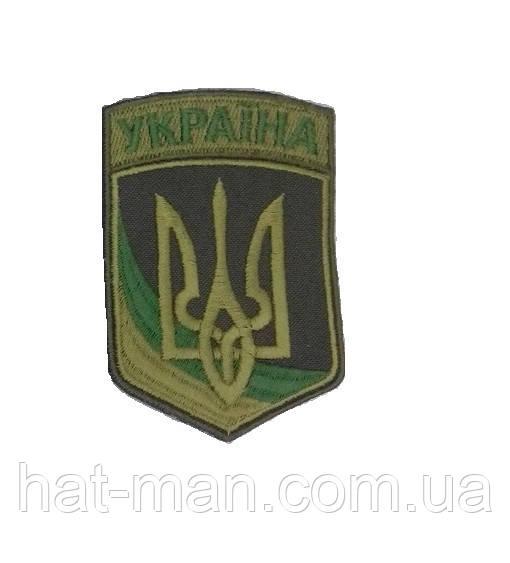 """Шеврон на липучці """"Україна, тризуб"""""""