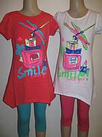 Костюм для девочки, размеры 4 года красный, S&D, арт. КК 93