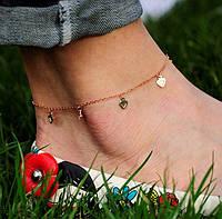 """Золотой женский браслет на ногу """"Сердечки"""""""