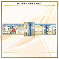 Стенды для кафедры код Р82002