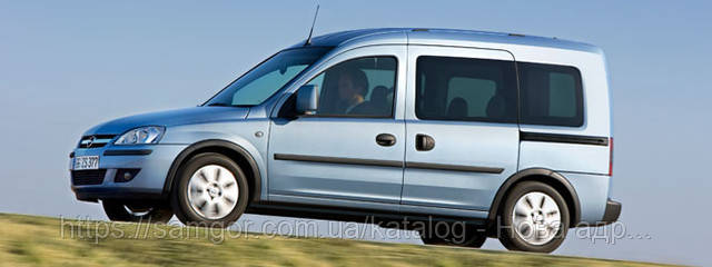 Opel Combo (2001 - 2011)