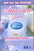 Средство для интимной гигиены Люсана «Фито-Интим Гигиена»