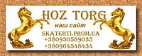 HoZ - TorG